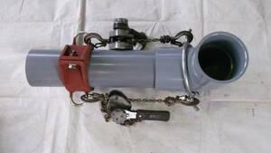 オリジナル・塩ビパイプ継手・挿入機・3点セット・125A
