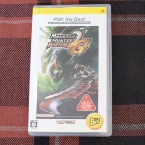 【中古】PSP モンスターハンターポータブル 2nd G [PSP the Best]