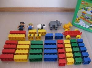 ★★★【美品・中古】絶版品LEGO(レゴ) dupio 『デュプロ基本セット みどりのバケツ』 一才半から ≪知育玩具≫ ★★★