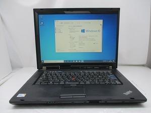 △Lenovo ThinkPad R500 Core2Duo P8700 2.53GHz 4GB 320GB 15.4インチ WXGA 1280×800 Windows10 Pro 64bit