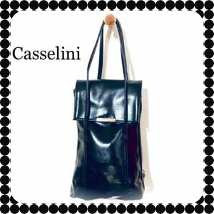 エナメルの二口ハンドバッグ♪【Casselini】上品 クラシカル