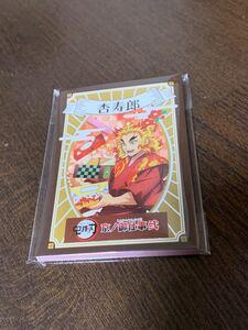 鬼滅の刃 京ノ御仕事弐 コラボメモパッド煉獄杏寿郎