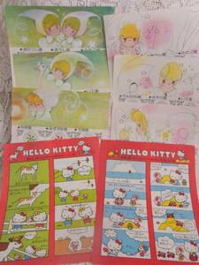 paper * scraps sk LAP 8 sheets li licca ru Lilly Chan. horoscope Tamura setsuko.* all color manga Hello Kitty small People li licca