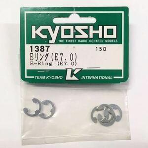 KYOSHO E7.0Eリング