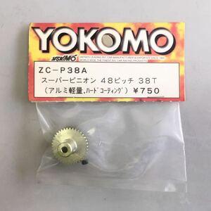 YOKOMOスーパーピニオン48ピッチ38T