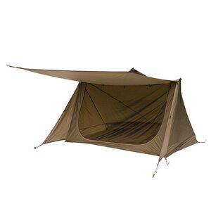 3季節 バックウッズ 超軽量 シェルター ベイカースタイル ブッシュクラフト サバイバル ハイキング 茶 テント キャンプ アウトドア