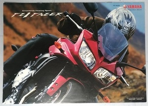 FZ1 / FZ1 FAZER (RN21J) 車体カタログ 2006年1月 FZ1フェザー 古本・即決・送料無料 管理№X552C