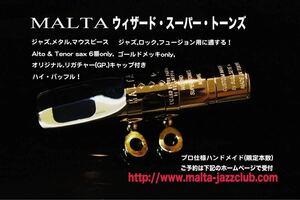 MALTA オリジナルWizard Super Tones.,テナーサックスM6番.金メッキ.メタルマウスピース.ハイブリッド.ウィザード.スーパー.トーンズ.