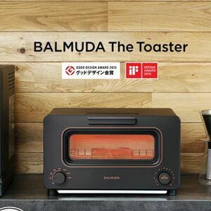 BALMUDA バルミューダ スチームオーブントースター