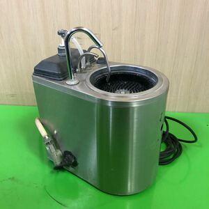 ハンドネイルウォッシャー ジーエスフード AUTO600 厨房機器 中古現状品 通電確認済み!!
