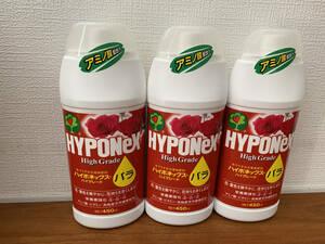 新品 3本セット ハイポネックス ハイグレードバラハイポネックス ハイグレードバラ 450ml 4-6-6 液体肥料 園芸