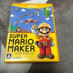 スーパーマリオメーカー Wii U
