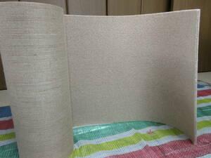 カーペット切れ端② 内装材 床材 未使用品