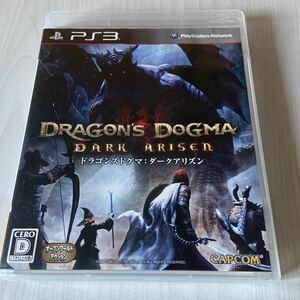 【PS3】 Dragon's Dogma: Dark Arisen (ドラゴンズドグマ:ダークアリズン) [通常版]
