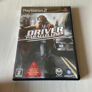 【PS2】 ドライバー パラレルラインズ