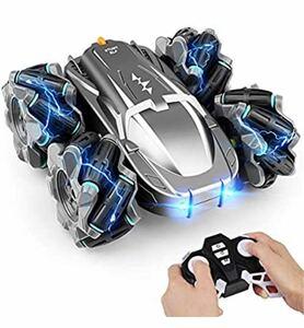 ラジコンカー ドリフトカー リモコン付き 360°回転 子供おもちゃ 6歳男の子