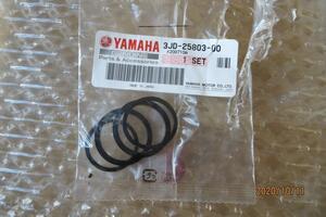DT230 LANZA ランツァ 純正部品 フロントブレーキ キャリパー フロントキャリパーシールセット ヤマハ YAMAHA /セロー/DT200W