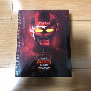 宇宙刑事シャリバン Blu-ray BOX 全巻セット 収納ボックスつき ブルーレイ