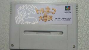 トルネコの大冒険 スーパーファミコン SFC Nintendo スーパーファミコンソフト