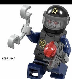 1体 Robo -swat ムービー ミニフィグ LEGO 互換 ブロック ミニフィギュア レゴ 互換 k