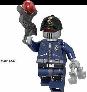 1体 robo swat ムービー ミニフィグ LEGO 互換 ブロック ミニフィギュア レゴ 互換 k