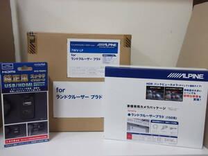 【新品】ALPINEアルパイン7WV-LP+バックカメラ+ビルトインHDMI プラド150系H21.9~H29.9 7型ナビ・フルセグTV・DVD・CD録音・Bluetooth在