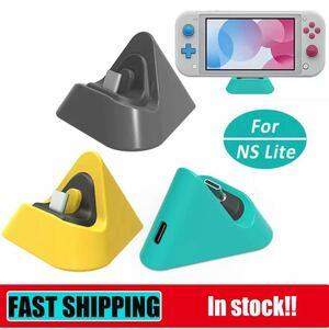 Nintendo Switch Lite用 コンパクト充電台 ターコイズ