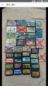 ファミコンソフト Nintendo ファミコン マリオ 任天堂