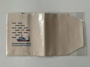 .. страна магазин книжный магазин .. Town . день город оригинал обложка для книги не продается библиотека книга@ размер /... магазин книжный магазин Books Kinokuniya