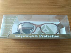 新品!エッジスタイルプロジェクション 花粉カットメガネ めがね 眼鏡(ファッション用グラス)マスク対応 丸洗い可 ケース付(送料300円)