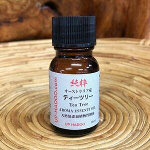純粋ティーツリー 13ml エッセンシャルオイル オーストラリア産 スッキリ爽やかな香り 自然精油 アロマオイル UP HADOO