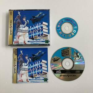 セガサターン ソニックウィングス・スペシャル / Sonic Wings Special Sega Saturn SS Media Quest Shooter Game Japan JP 1996