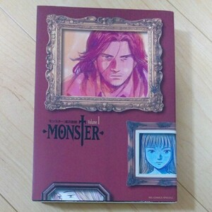 初版 Monster : 完全版 v.1