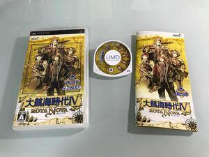【PSP】 大航海時代IV ROTA NOVA [KOEI The BEST]