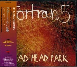 FORTRAN 5*Bad Head Park [ four тигр n5,I START COUNTING,KOMPUTER]