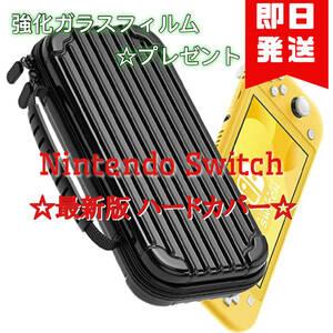 最新 任天堂 Switch 保護旅行用 ゲーム キャリーケース ポーチ ブラック