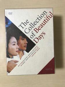 美品 美しき日々 DVD Collection