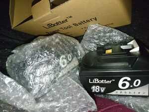 Libatter マキタ用バッテリー BL1860B 18V 6.0 バッテリー 2個セット 未使用 送料着払い2