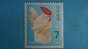 年賀切手 昭和44年 とり 7円 未使用NH美品