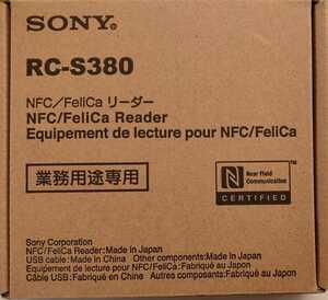 SONY ソニー  RC-S380/S 非接触ICカード カードリーダー NFC FeliCa