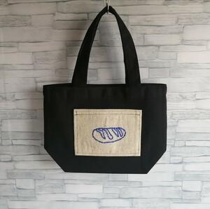 手刺繍の青いパンのポケット キャンバスミニトートバッグ 黒 帆布 エコバッグ ランチバッグ ハンドメイド