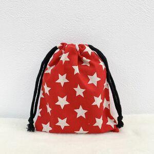送料無料【入園・入学】高学年まで大人も使えるシンプル星柄のオシャレコップ袋