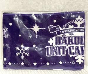 未開封【ラブライブ!サンシャイン!!】Saint Snow Presents HAKODATE UNIT CARNIVAL マフラータオル Aqours 115×20cm