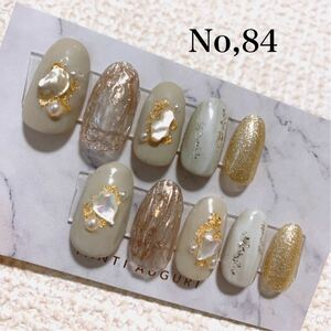 ネイルチップ 成人式 卒業式 ミラーネイル No,84