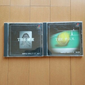 PS  THE麻雀 THEテニス セット