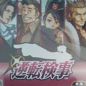 【DS】 逆転検事 (通常版)
