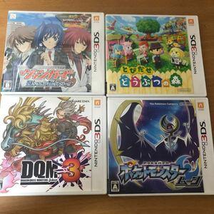 値下げ中〜3DSソフト とびだせどうぶつの森 3DS 3DSソフト