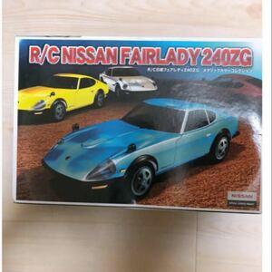 ラジコンカー 日産フェアレディ240ZG メタリックカラーコレクション
