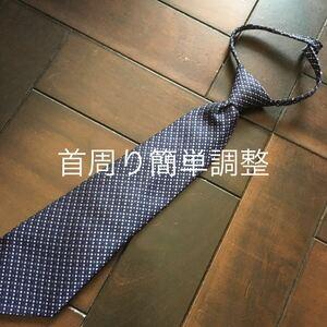 ナカノヒロミチ♪新品同様♪定形外140円♪高島屋購入♪2時間使用♪素敵