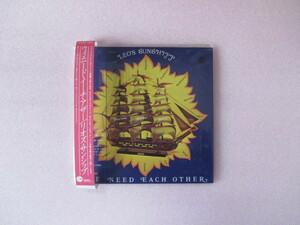 紙ジャケ CD Leo's Sunshipp - We Need Each Other 妄想帯付
